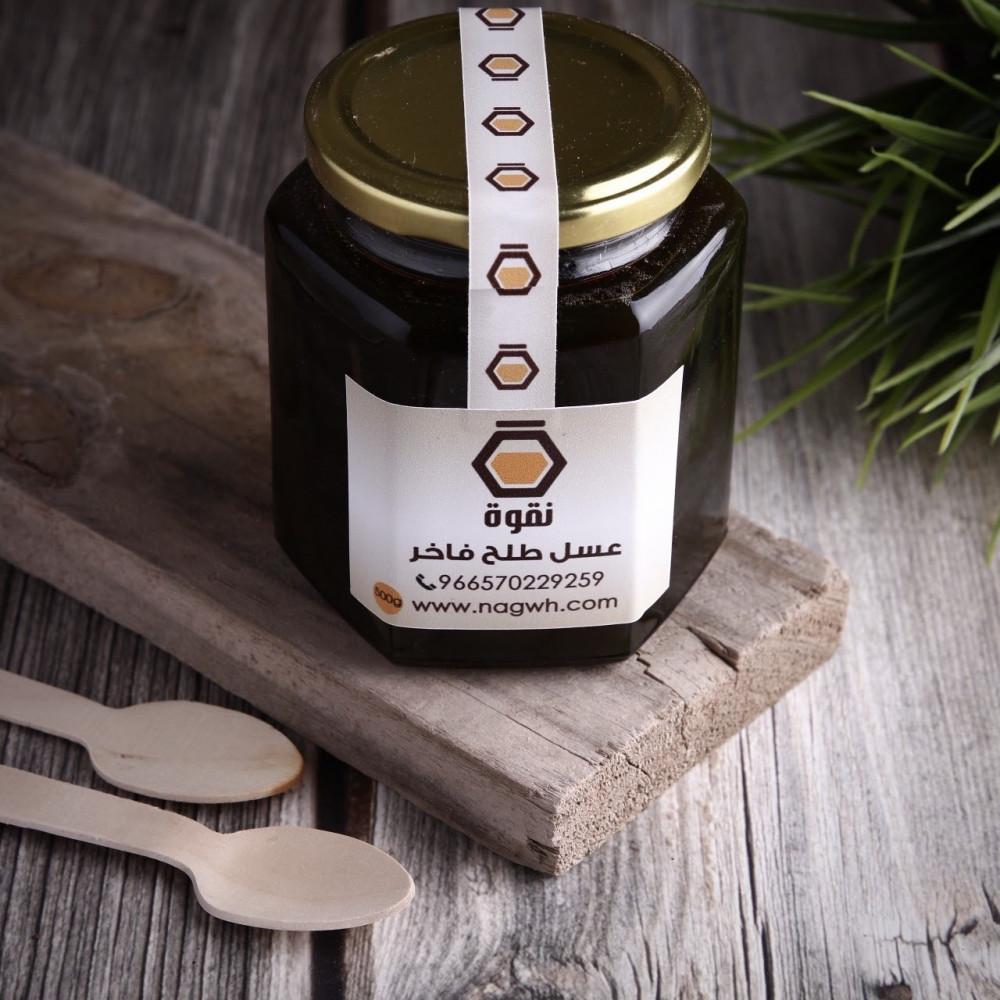 عسل طلح بلدي