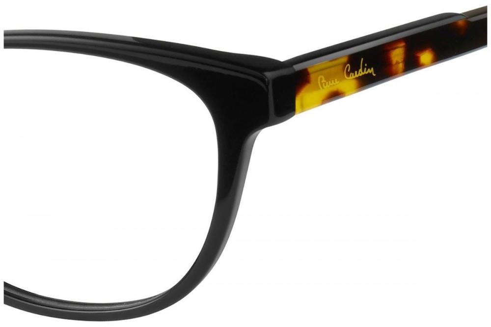 نظارة هافان