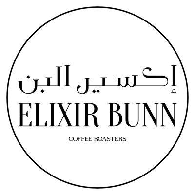 إكسير البن | Elixir Bunn