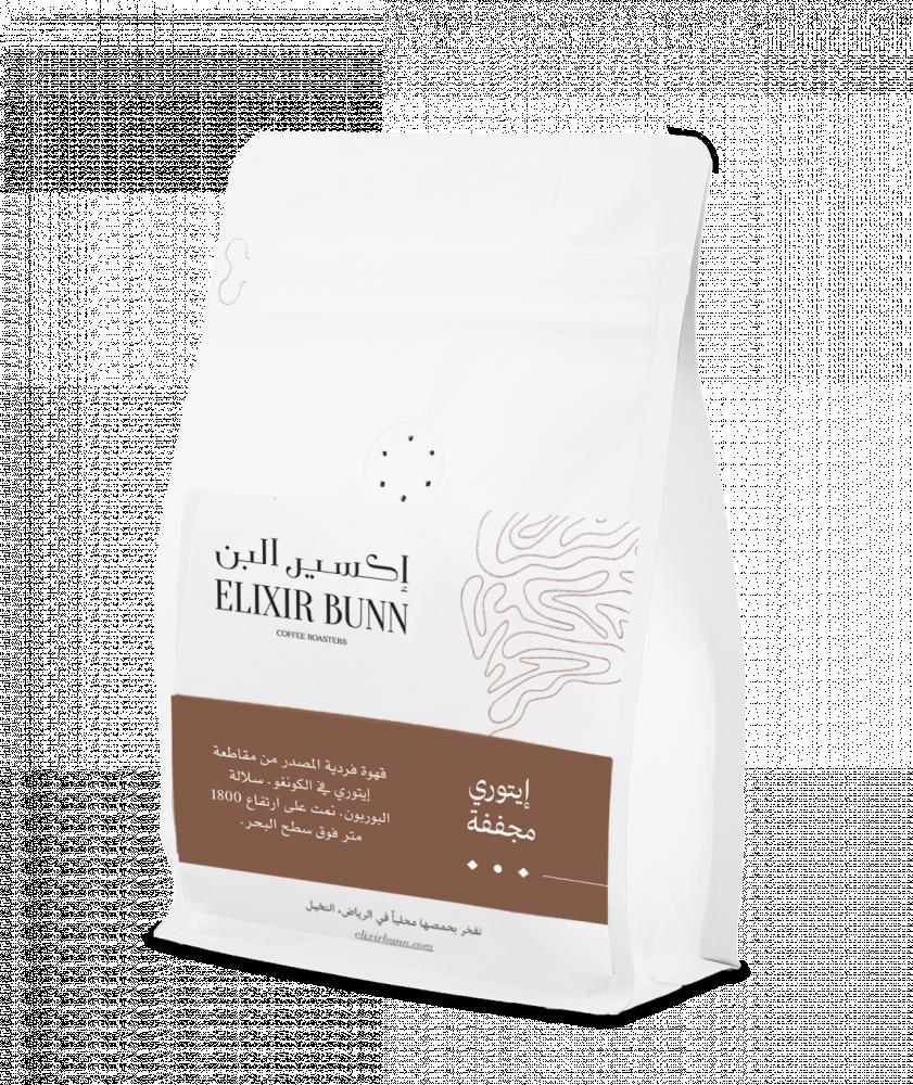بياك-اكسير-البن-الكونغو-ايتوري-قهوة-مختصة