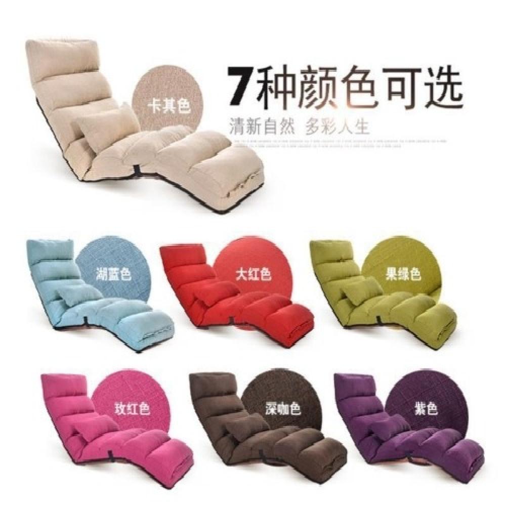 أريكة هوائية طويلة للإسترخاء مريحة وناعمة بتصميم فاخر وعصري