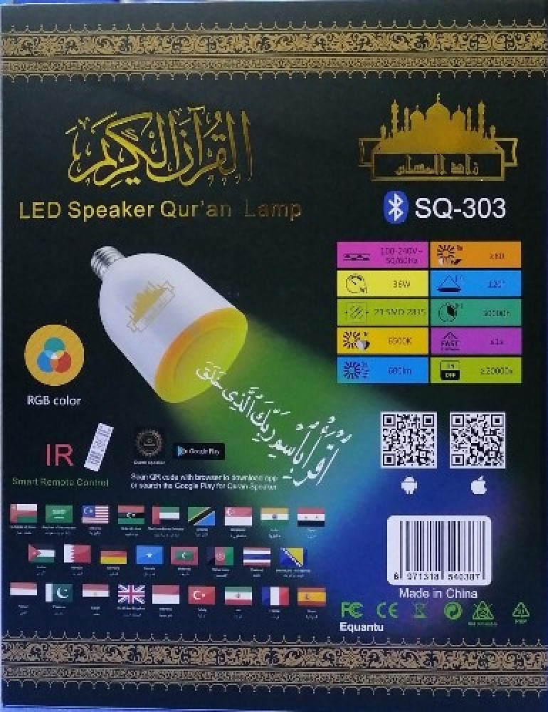 مصباح LED ذكي مع مكبر صوت بلوتوث لمبة LED إضاءة Led Lamp