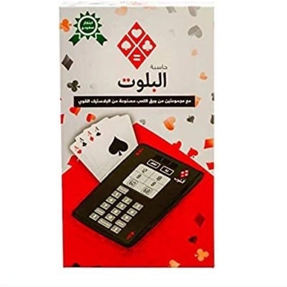 ورق حاسبة البلوت مع حاسبة بلوت