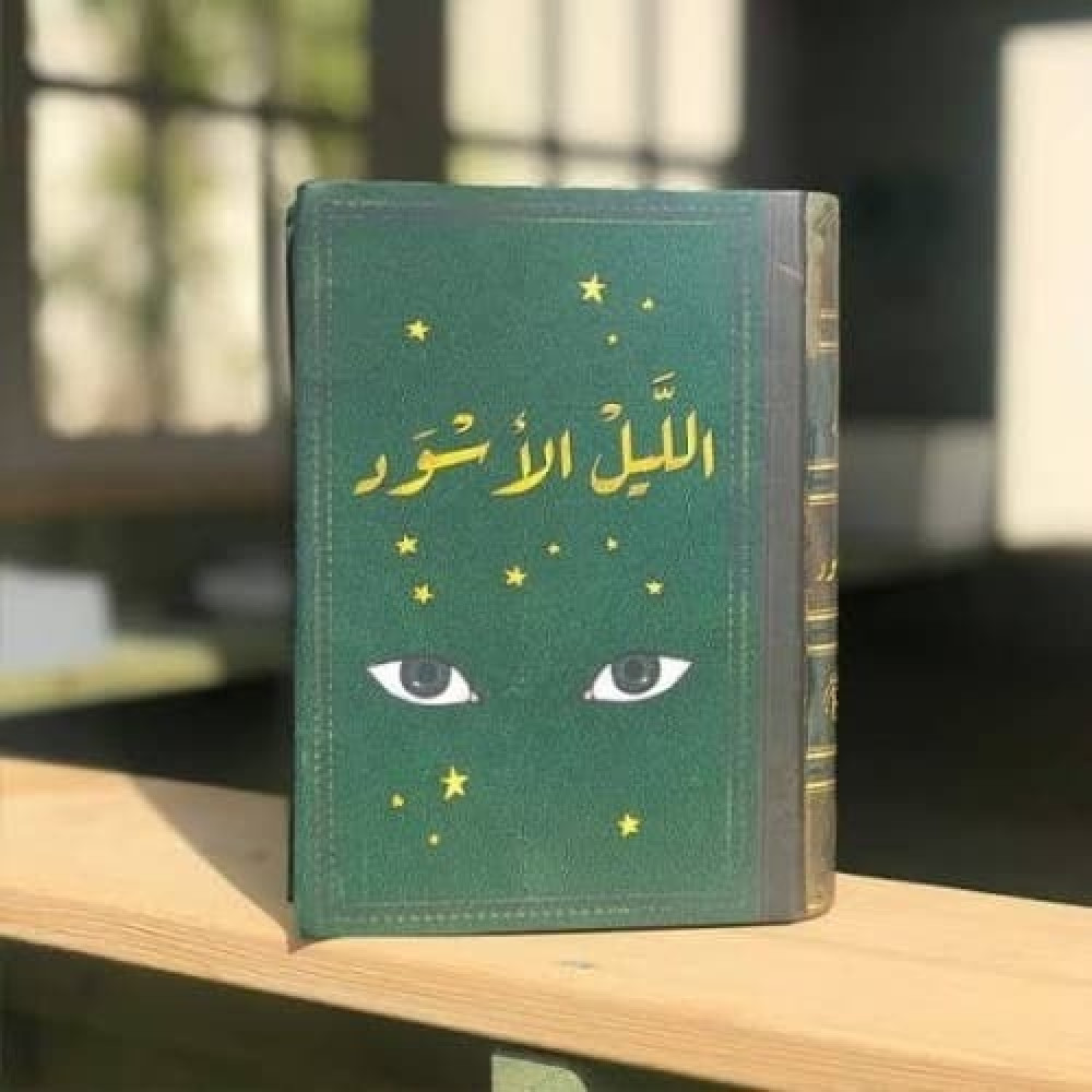 تسوق لعبة الليل الأسود اشتري الان في سعودية للبيع لعبة ورق