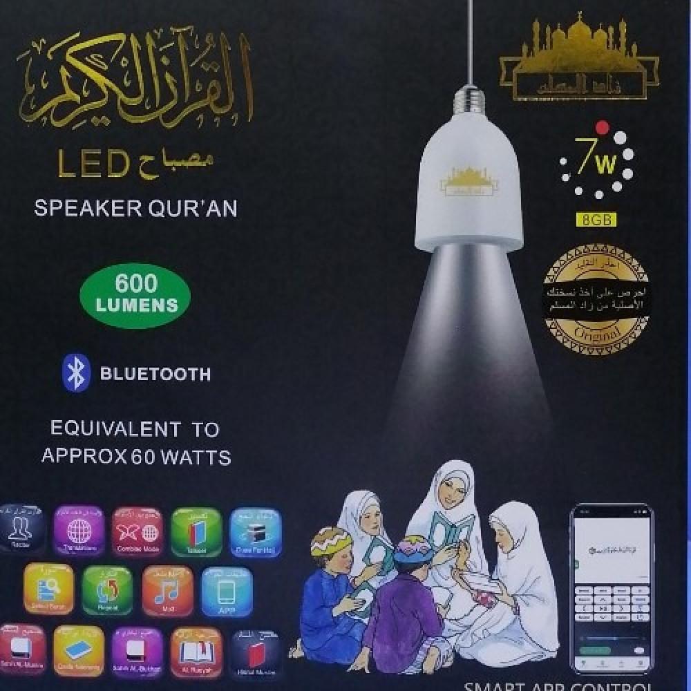 مصباح LED متعدد الإستعمالات 2في1 مكبر صوت بلوتوث متعدد