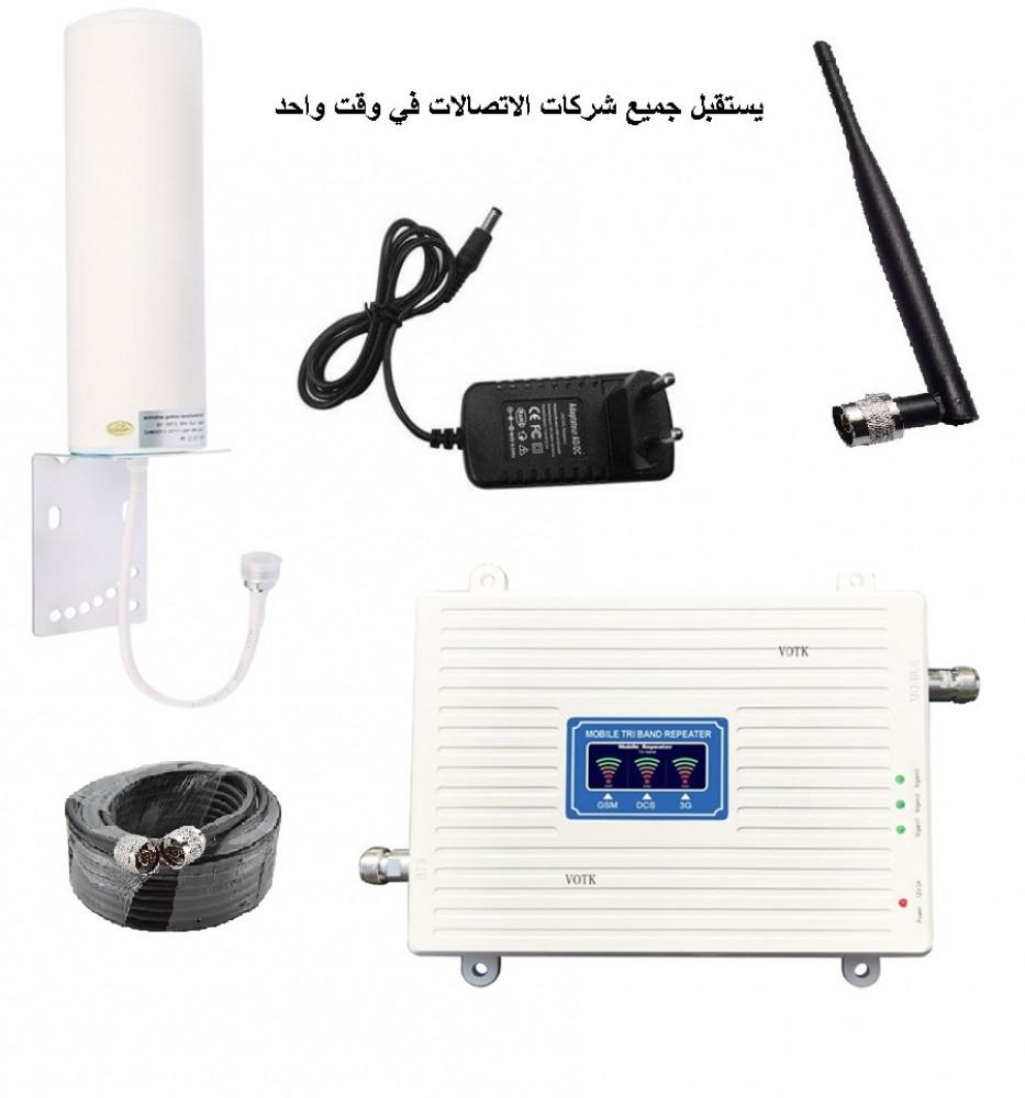 مقوي شبكة ارسال الجوال يدعم الاتصالات  موبايلي  زين