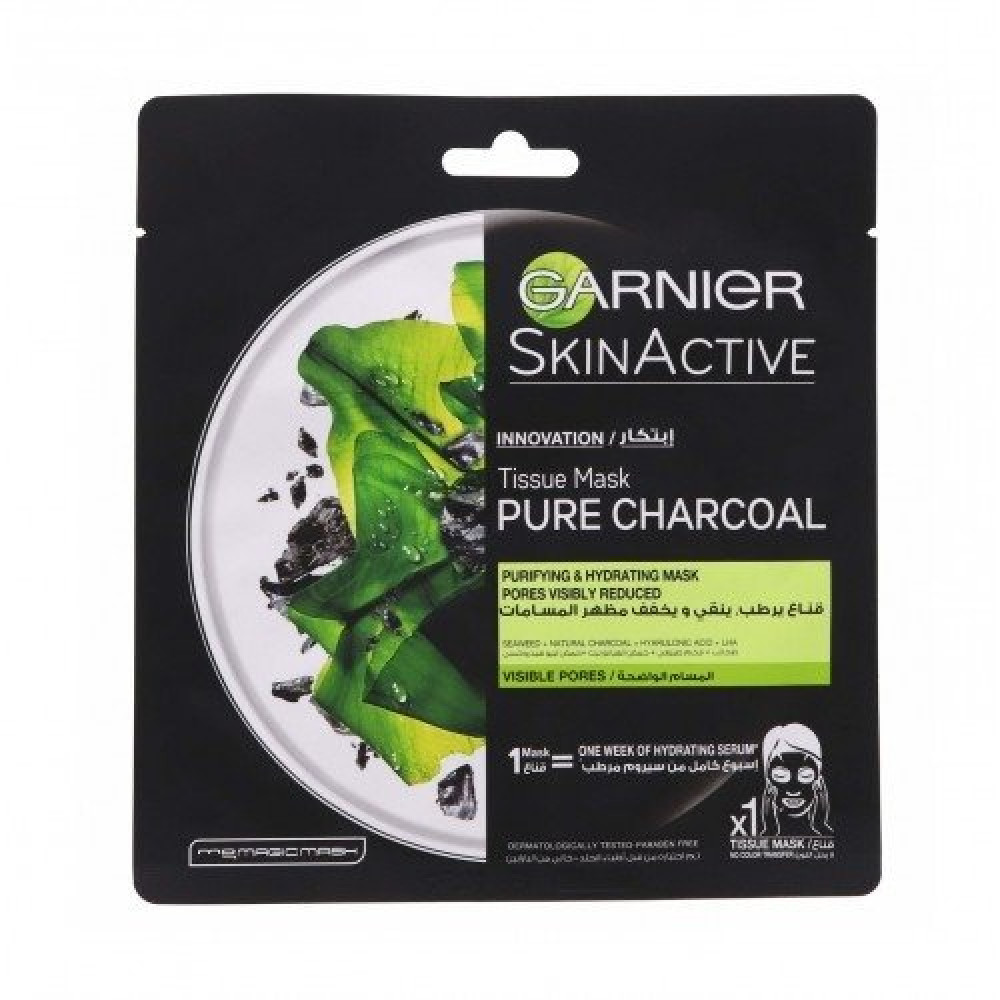 Garnier Skin Active Pure Charcoal Purfying Hydrating Pores Visibly Red