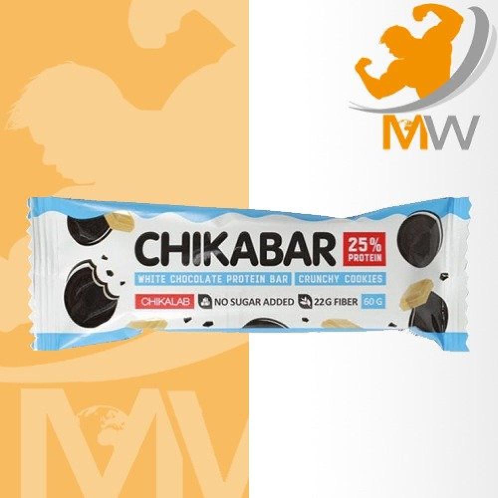 شيكا لاب chikalab شوكولاته