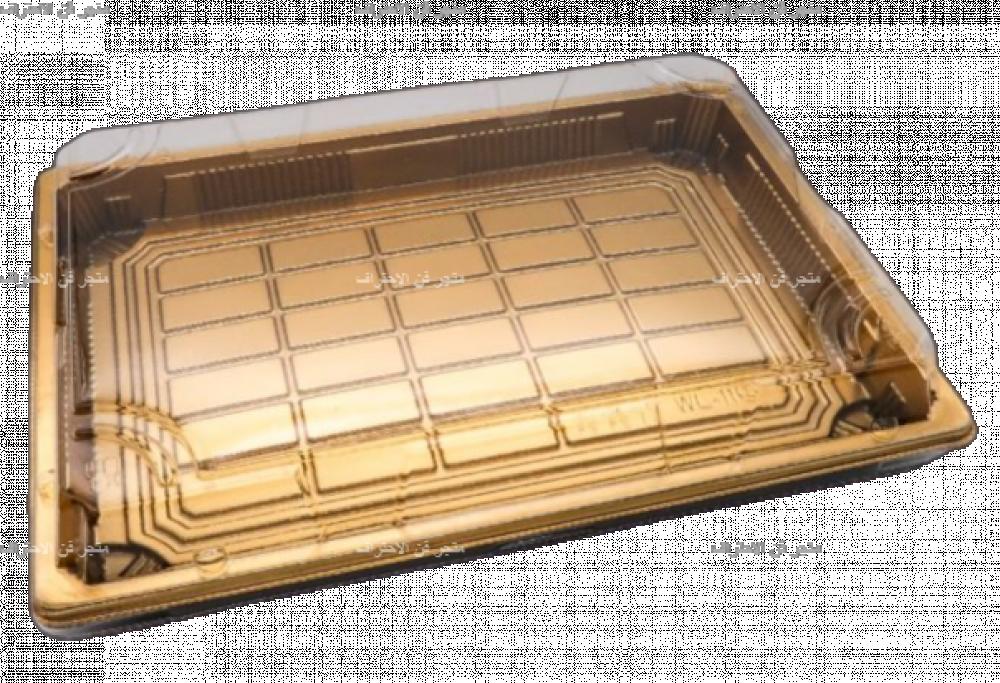 صحن ذهبي مربع بغطاء شفاف مقاس14