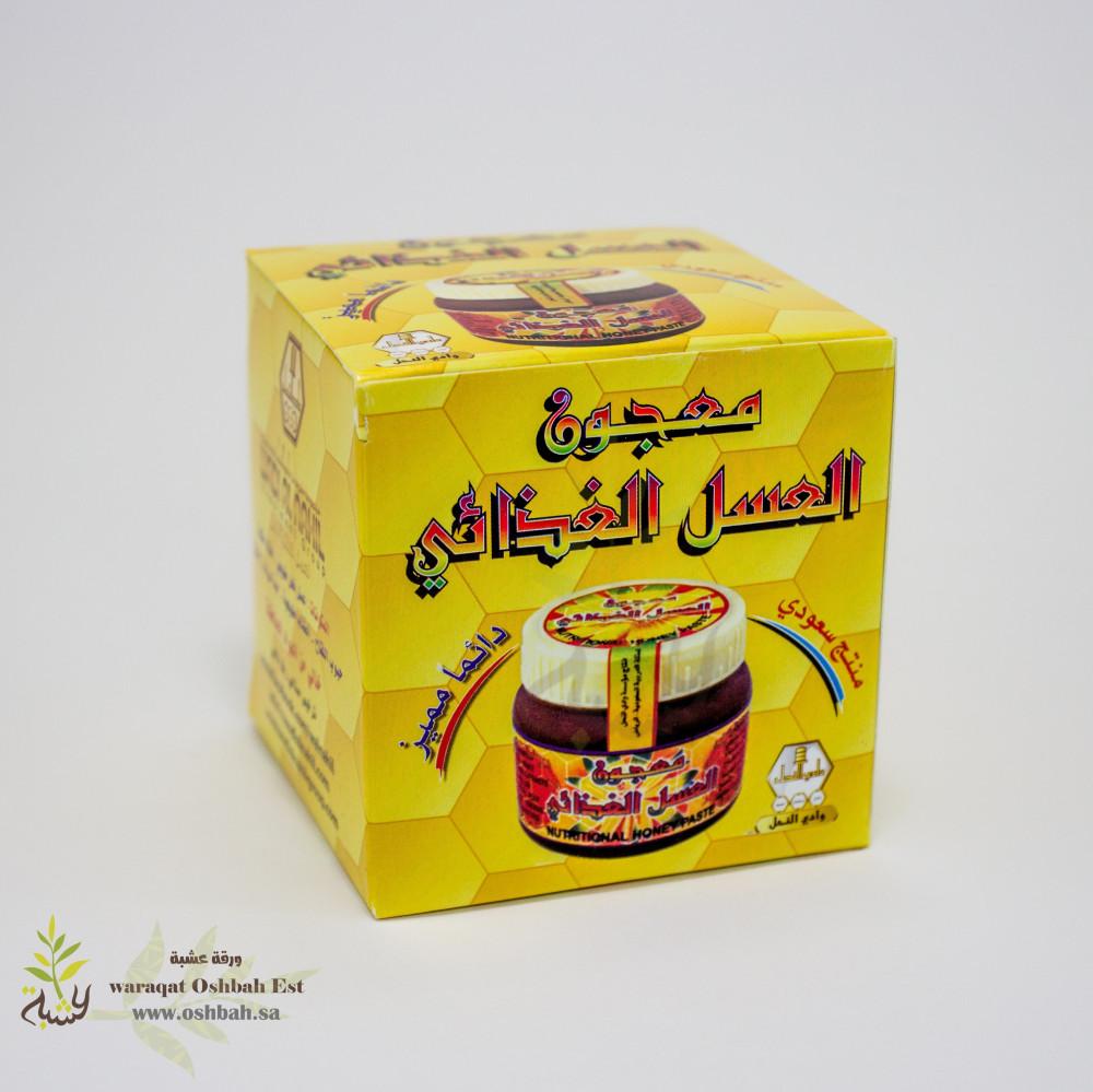 معجون العسل الغذائي