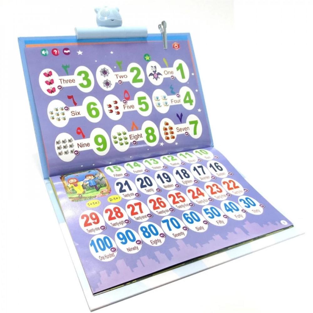 كتاب تعليم الحروف للاطفال صوتي
