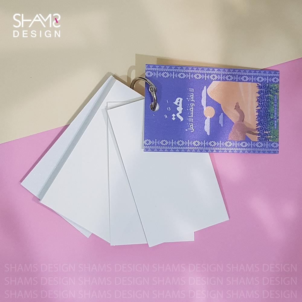 الخزامى السعودية البنفسجي لون الخزامى هوية سعودية تاريخ السعودية
