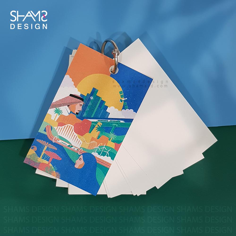هدايا اليوم الوطني السعودية توزيعات شركات ورق ملاحظات منتجات سعودية