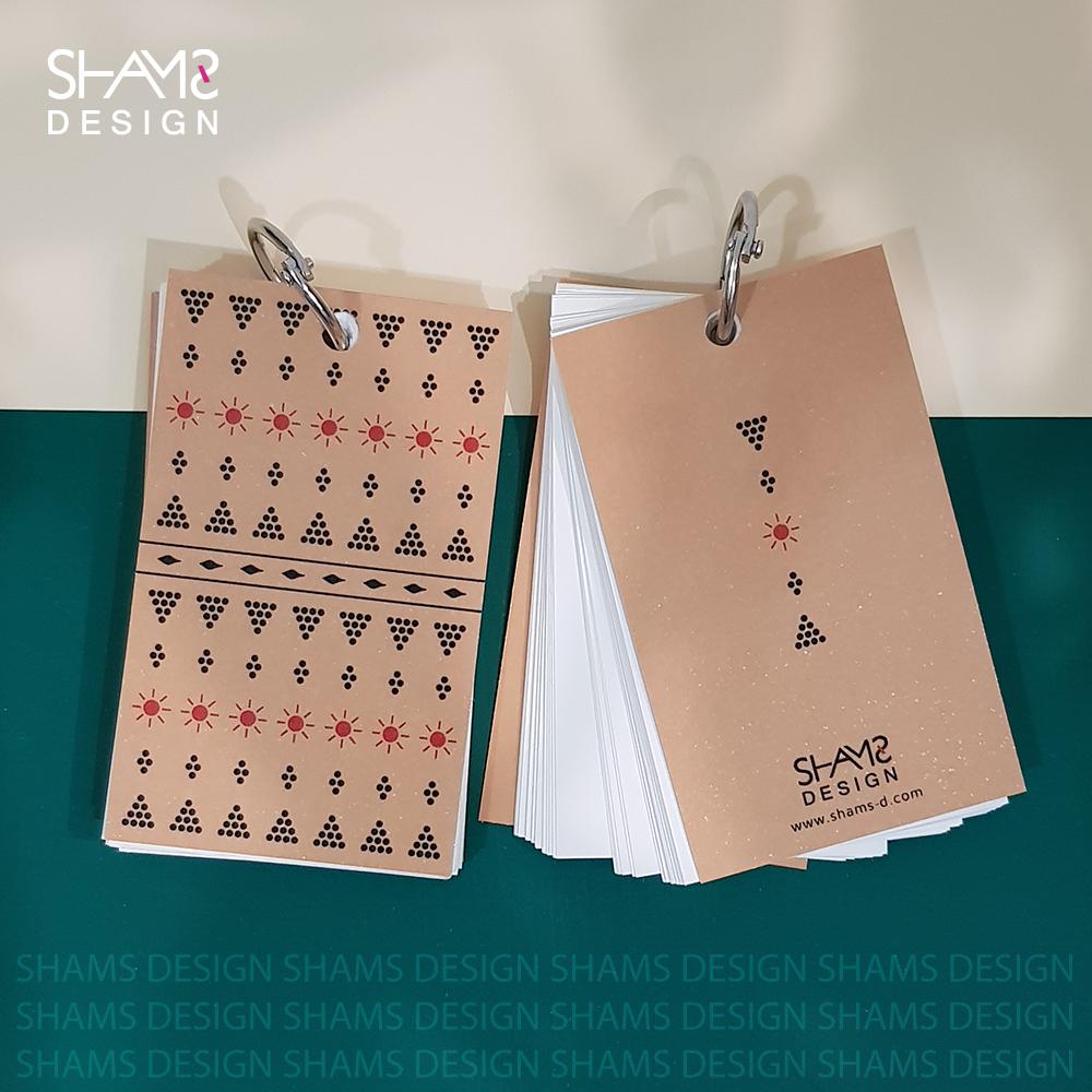 تصميم ورق ملاحظات طابع سعودي الباب النجدي