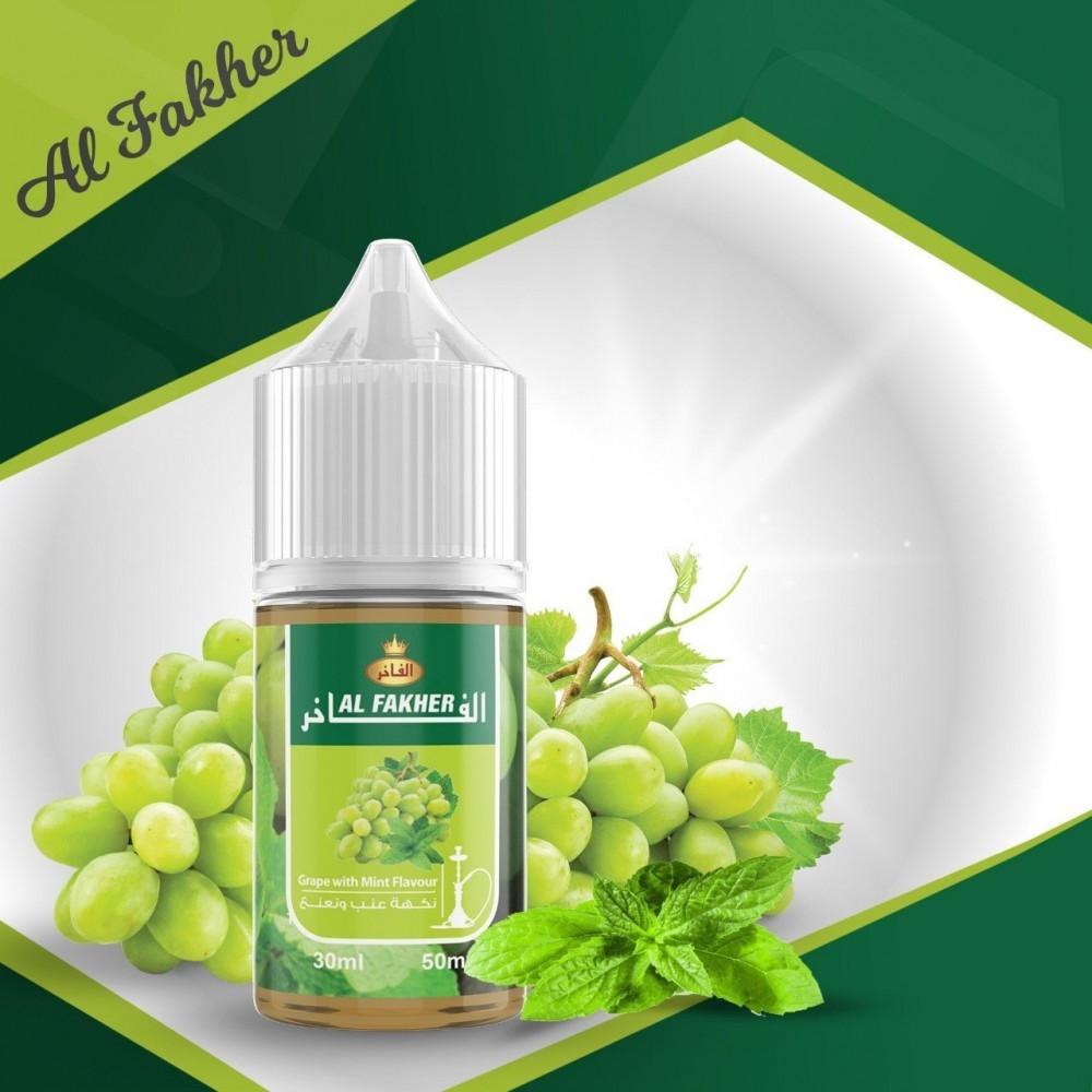 نكهة سولت معسل الفاخر عنب نعناع بارد Al Fakher Grape Mint