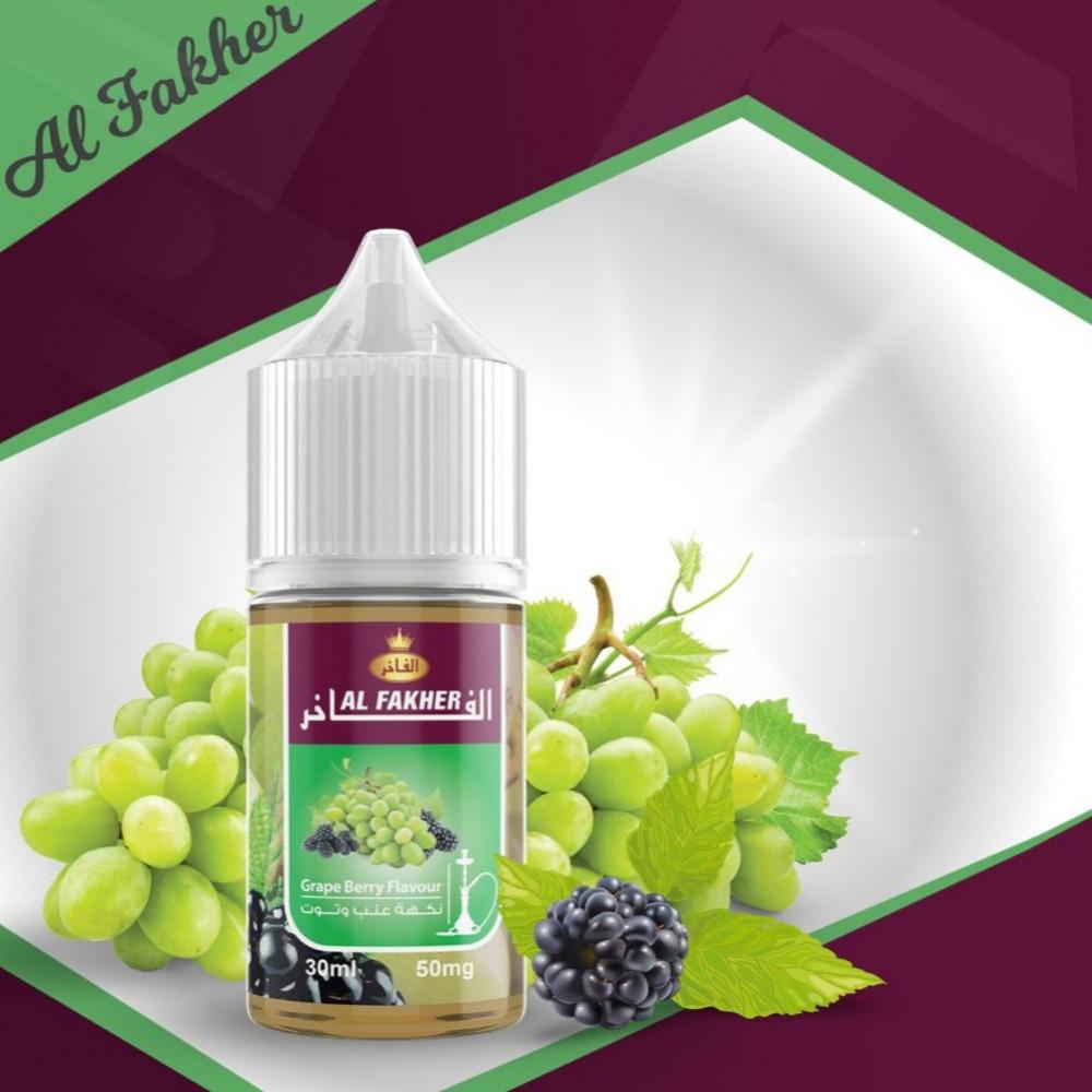 نكهة سولت معسل الفاخر عنب توت Al Fakher Grape Berry