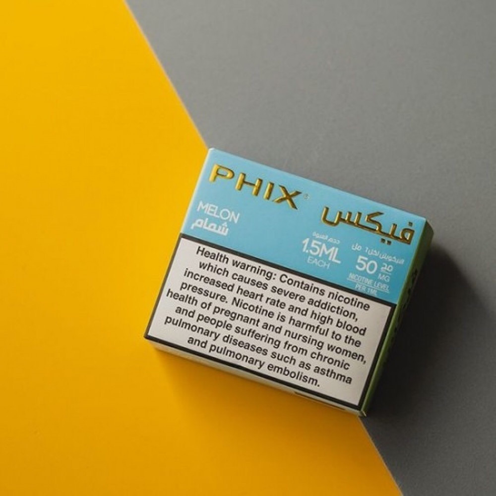 بودات فيكس شمام phix pods melon