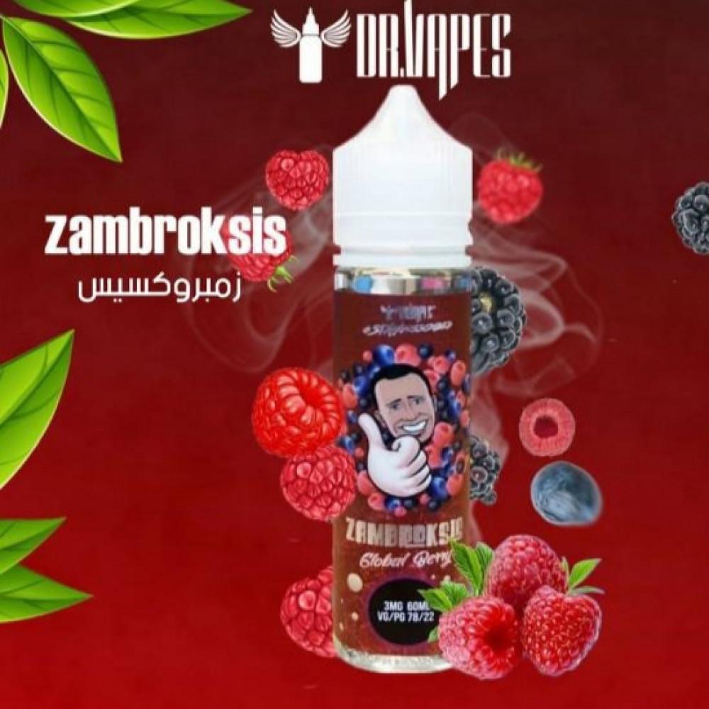 نكهة دكتور فيب جلوبل بيري - توت - ZAMBROKSIS Global Berry - 60ML