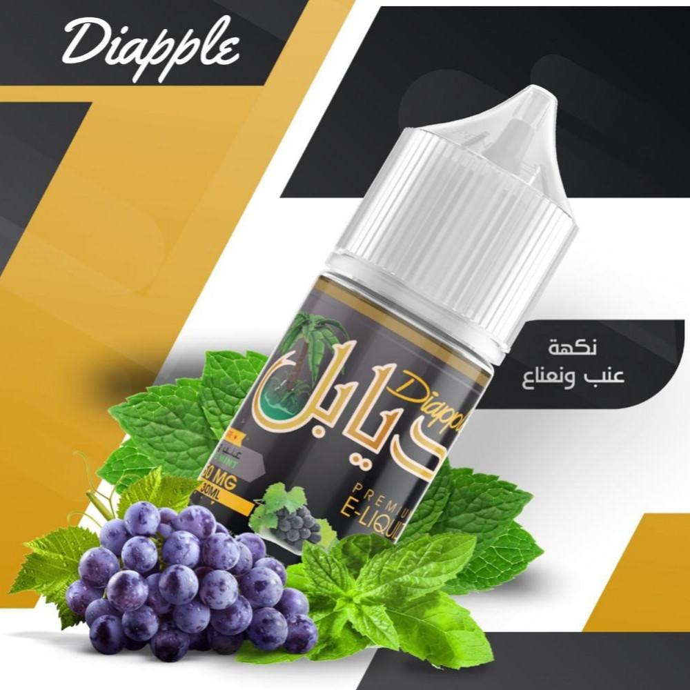 نكهة ديابل عنب نعناع - سولت-   DIAPPLE Grape Mint Salt