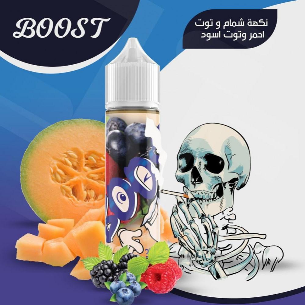 نكهة بوست   -BOOST - 60ML