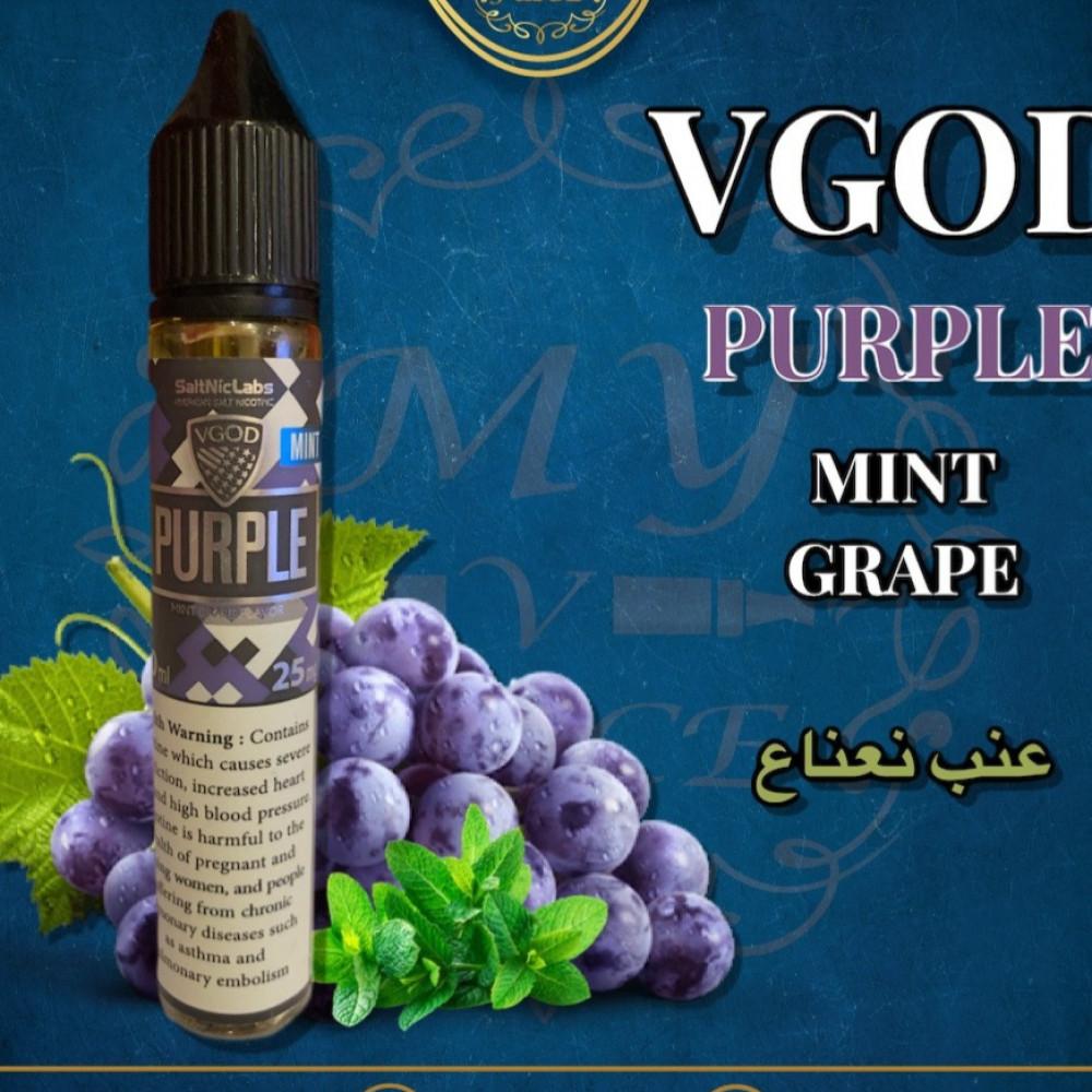 نكهة في قود  بربل عنب ايس - سولت - VGOD PURPLE MINT Salt