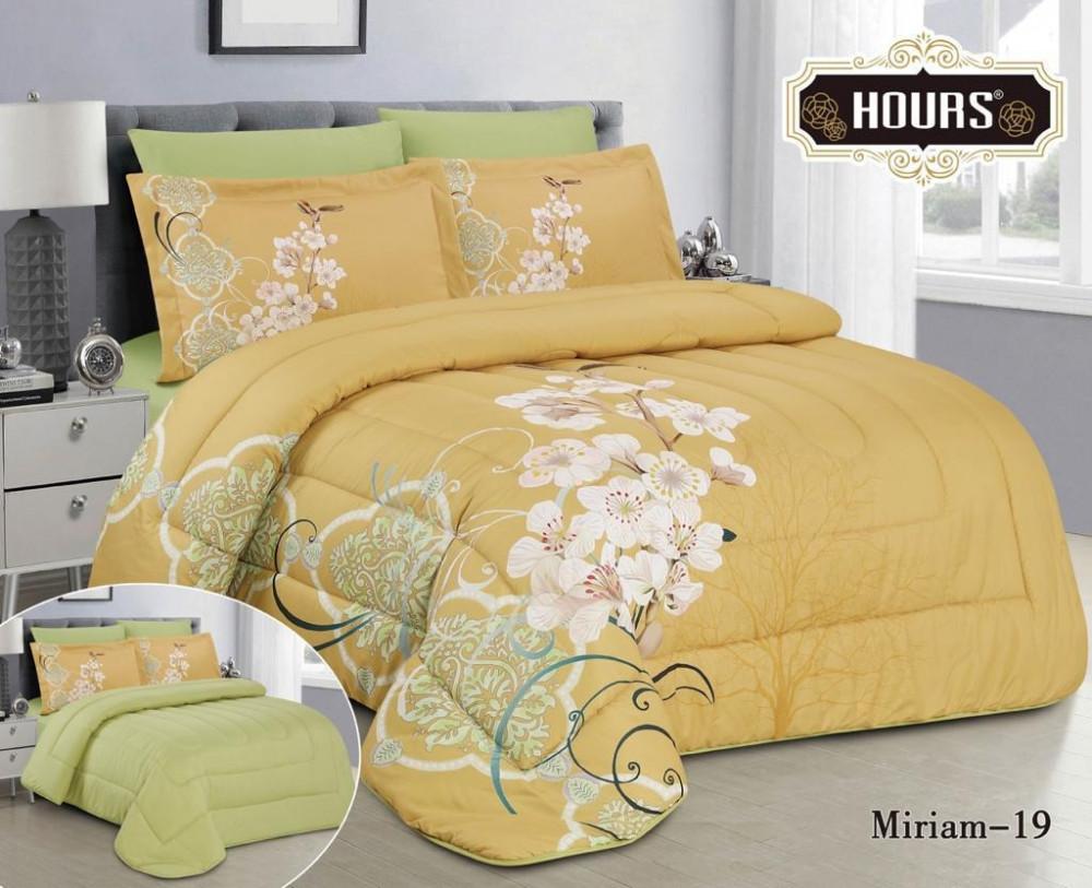 مفرش سرير وجهين سادة و مشجر لحاف بالاصفر المشجر بالأزهار