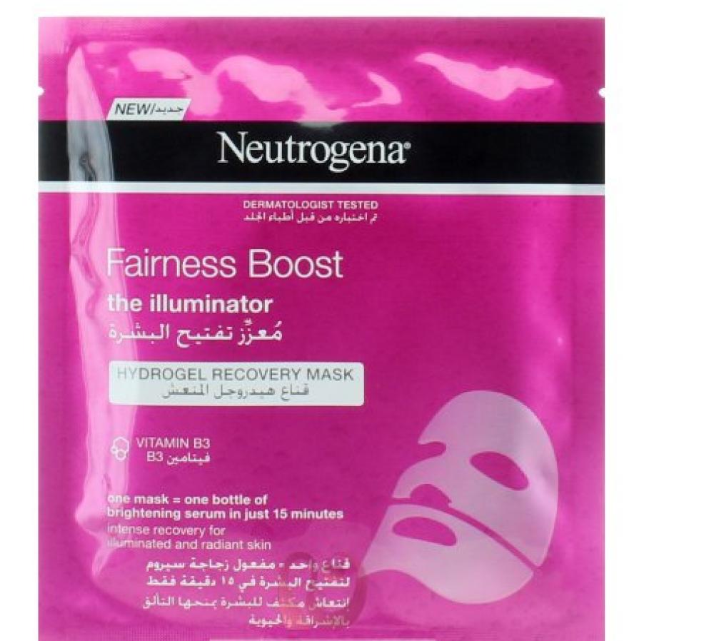 نيتروجينا Neutrogena قناع هيدروجل لتفتيح وتوحيد لون البشرة