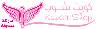 كويت شوب kuwaitshop