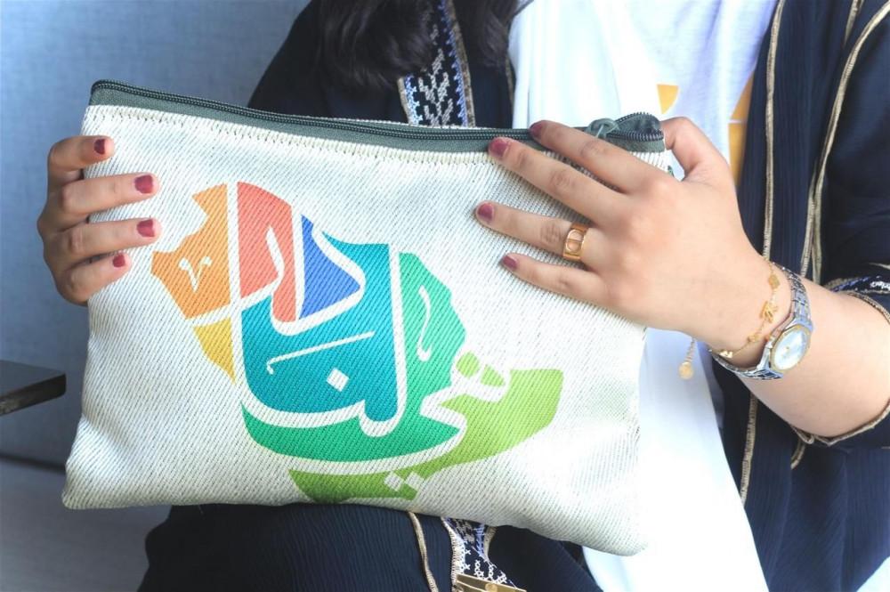 شنط باوتش هي لنا دار اليوم الوطني أنيقة ومميزة بتصميم أنيق حلو افضل اح