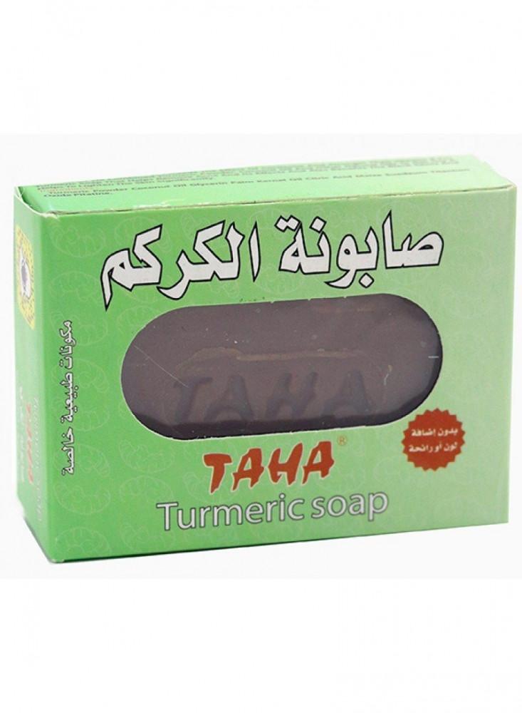 صابونة الكركم من طه - 125 جم  متجر قليتر Glitteer أفضل متجر متجر رخيص