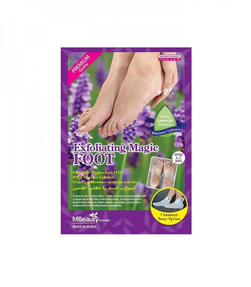 جوارب سحرية لتقشير القدمين من ام بيوتي 40ج متجر قليتر Glitteer أفضل مت