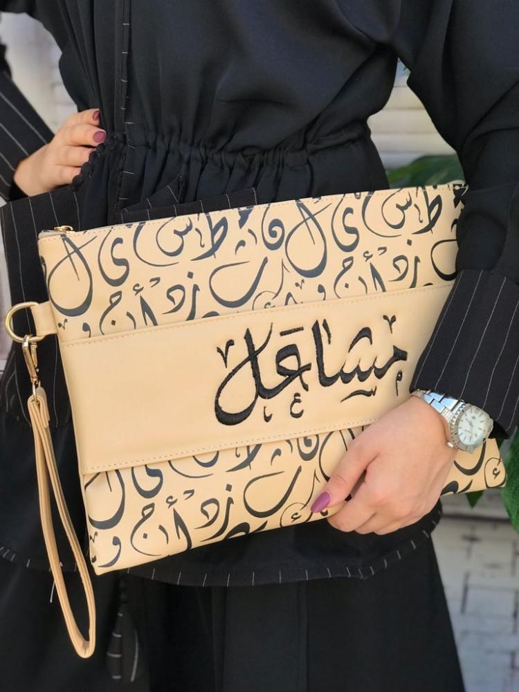 شنطة باوتش  الحروف العربيه جذابه انيقه موضه افضل متجر قليتر مضمون