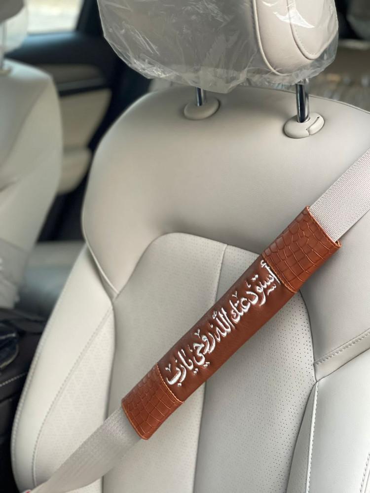 تتوفر تلبيسة حزام بعدة الوان جذابه ويمكن تطريز مسكة حزام حسب ط