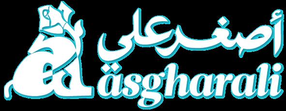 أصغر علي ASGHAR ALI