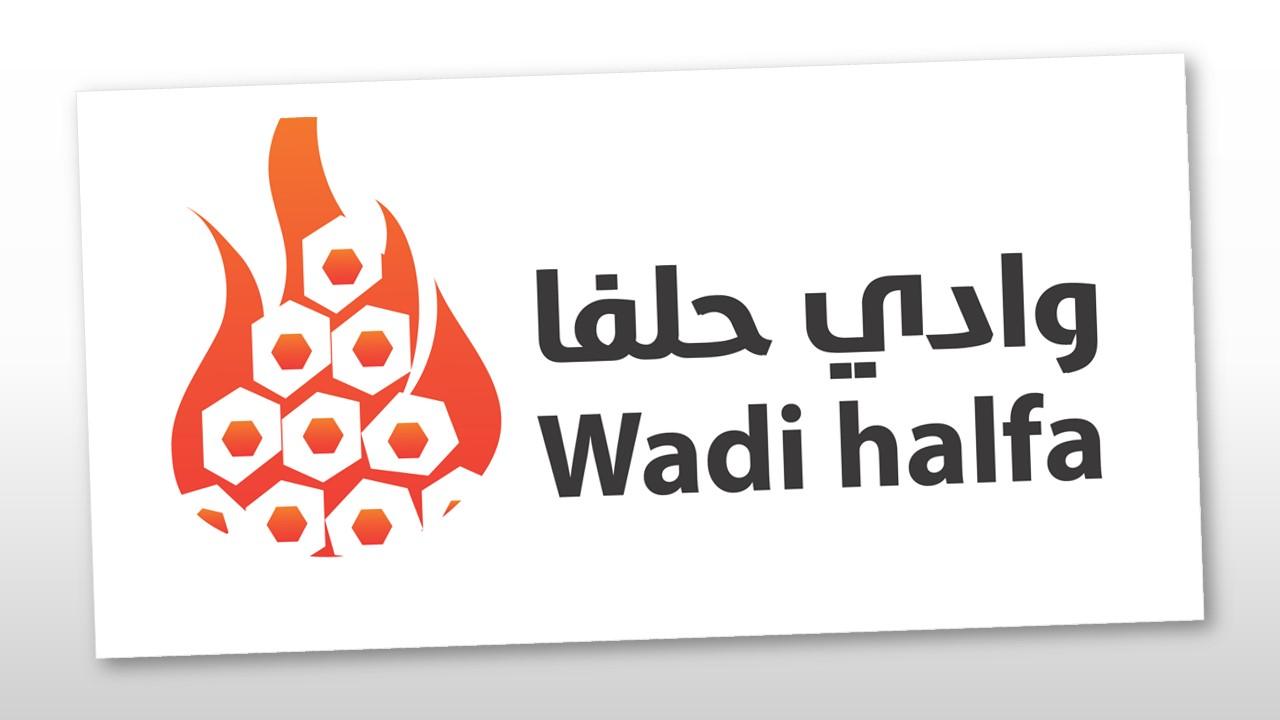 وادي حلفا Wadi halfa