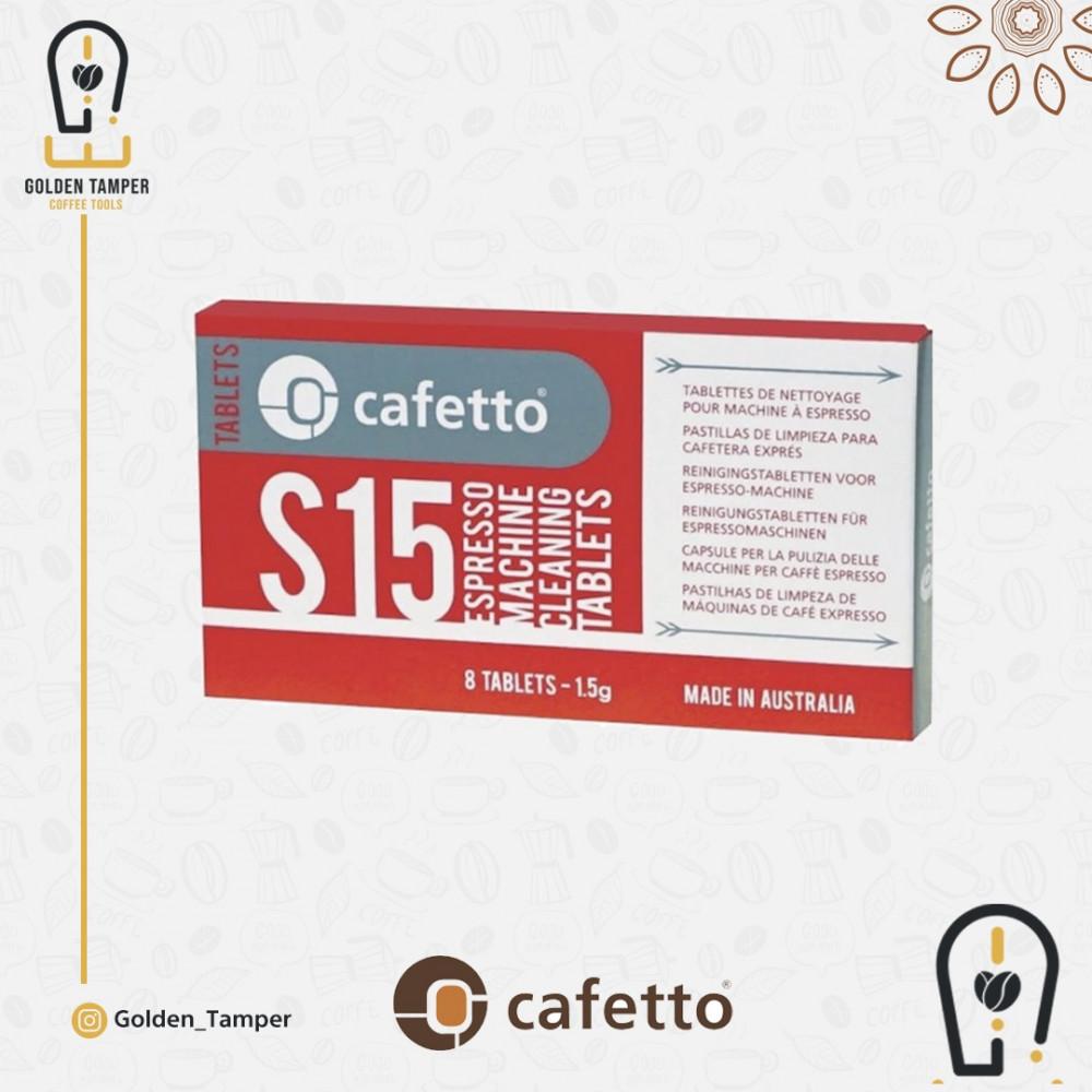 كافيتو-أقراص تنظيف أجهزة الإسبريسو