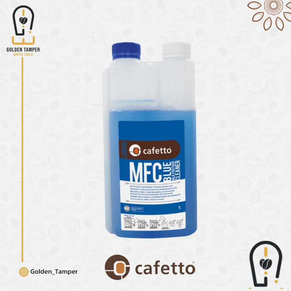 سائل تنظيف عصا تبخير الحليب - أزرق كافيتو
