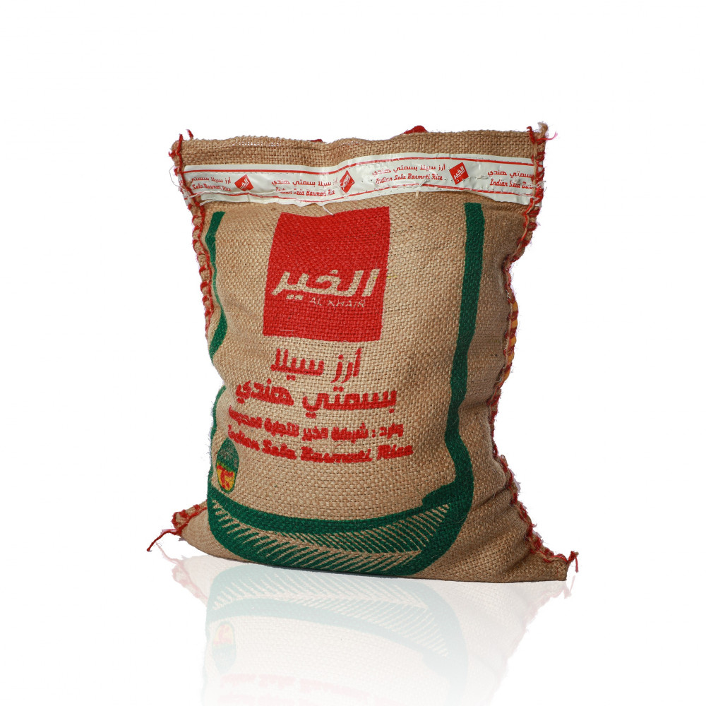 عرب سرابو الترباس خلية جسدية رز بسمتي علبة كرتون Comertinsaat Com