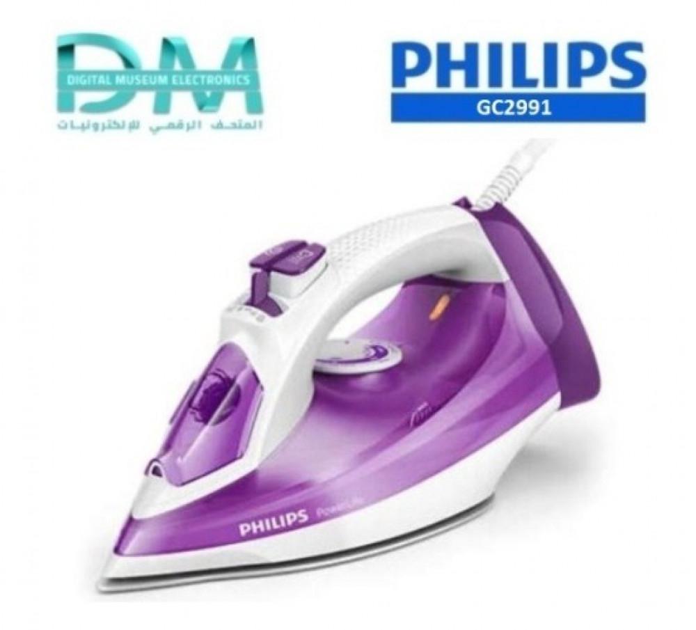 كاوية فيليبس بخار Philips GC2991