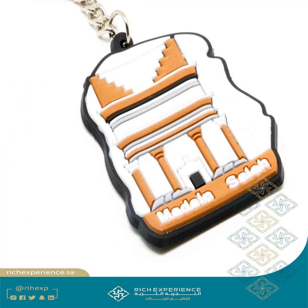 Mdain Saleh PVC Keychain
