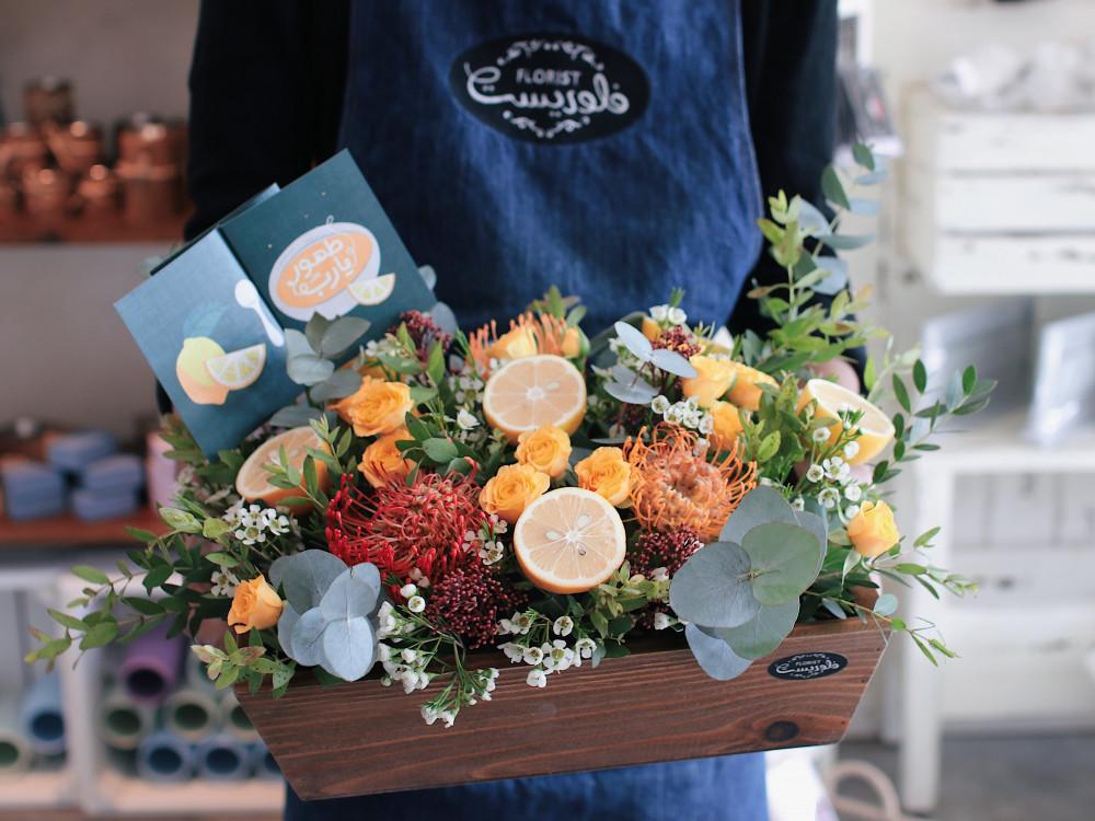 هدية حديقة ورد بالليمون هدية مميزة بقطع الليمون للمريض بتوصيل سريع