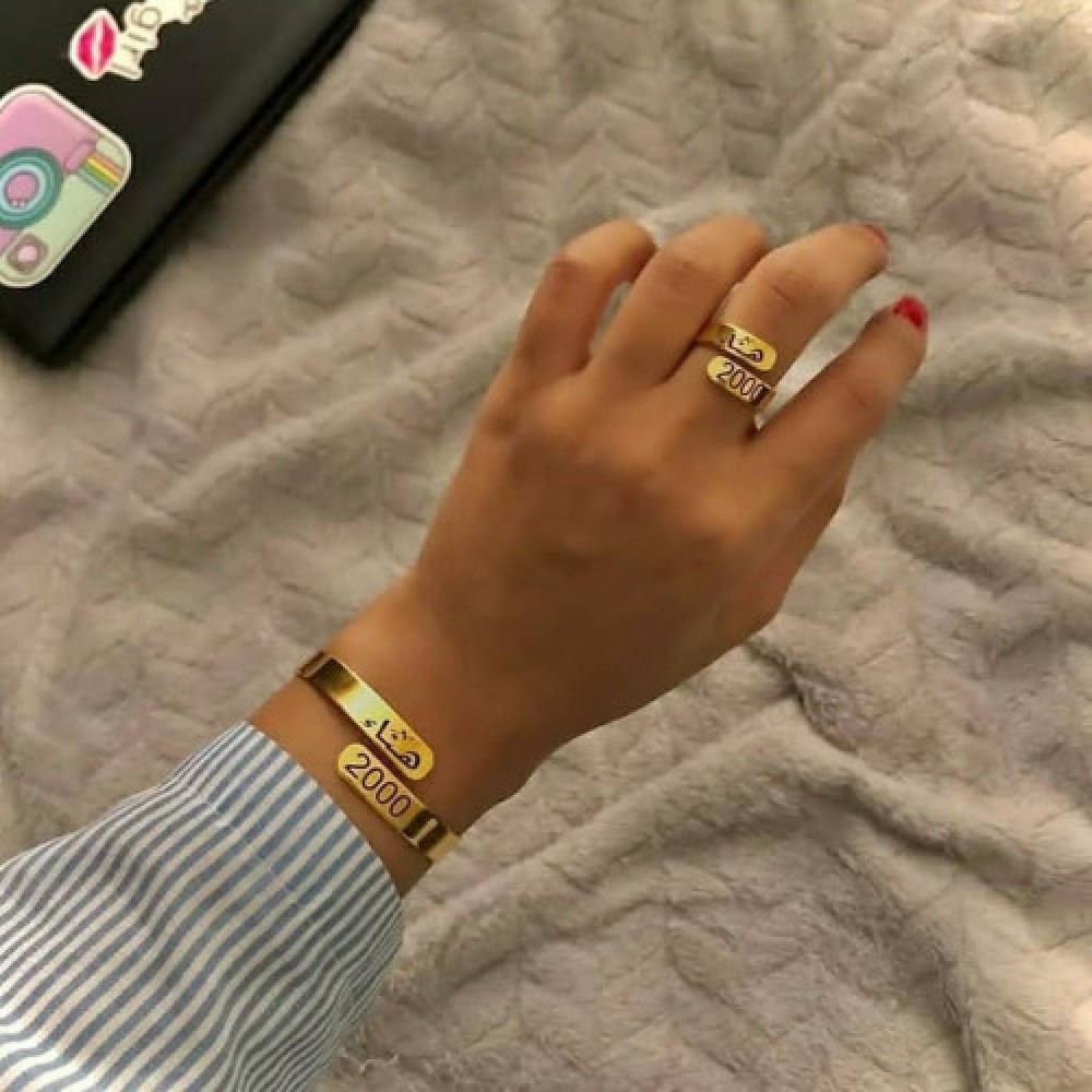 اسوارة وخاتم ملكي