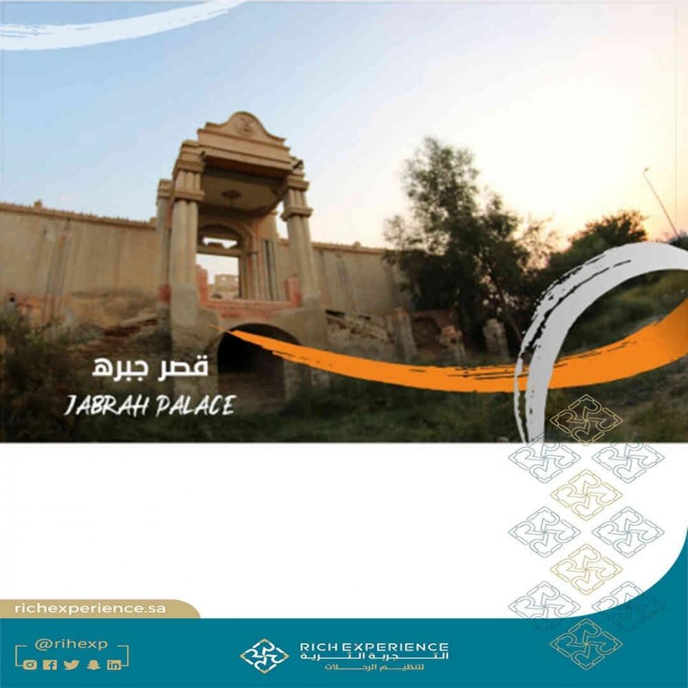 Jabra Palace Card