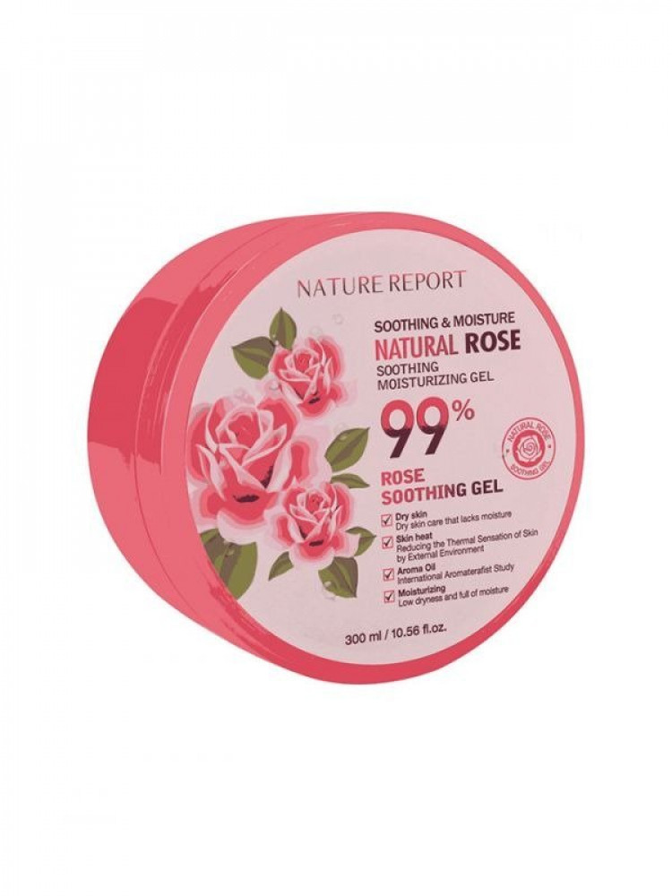 جل الورد الطبيعي لترطيب وتهدئة البشرة من ناتشر ريبورت 300مل