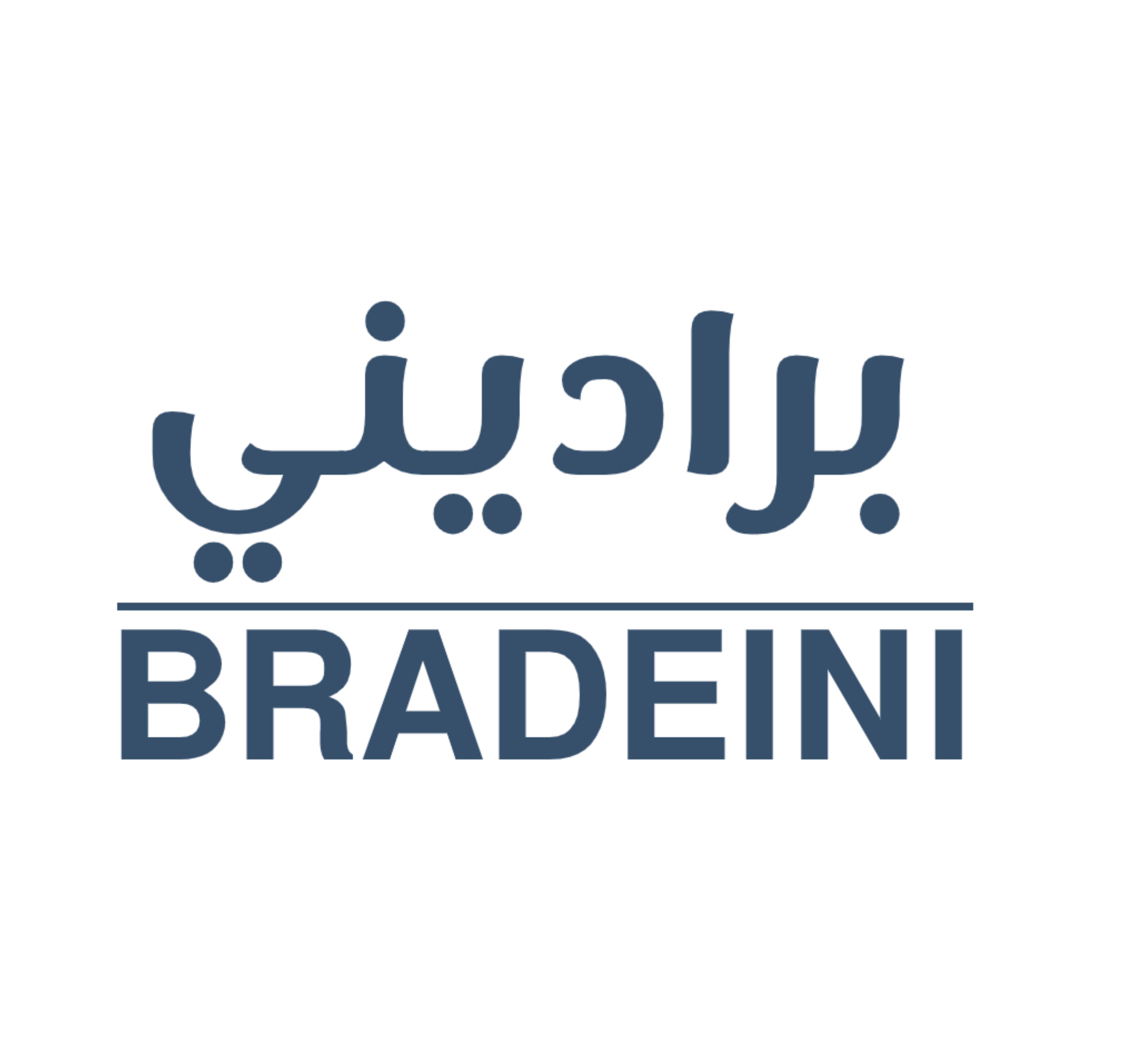 Bradeini