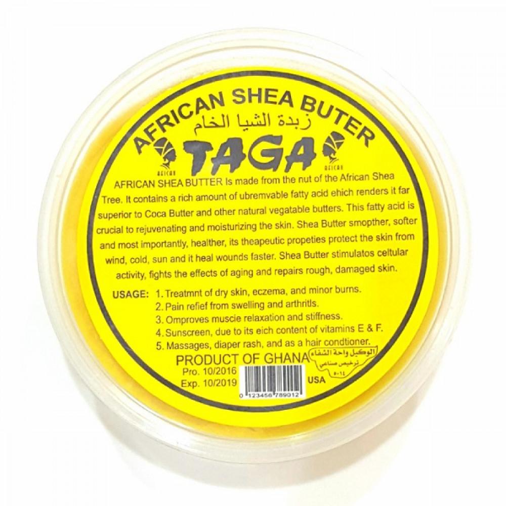 زبدة الشيا الافريقية الخام طبيعي من تاها 226ج African Shea Butter 100 Natural Taha Hibat Al Sama