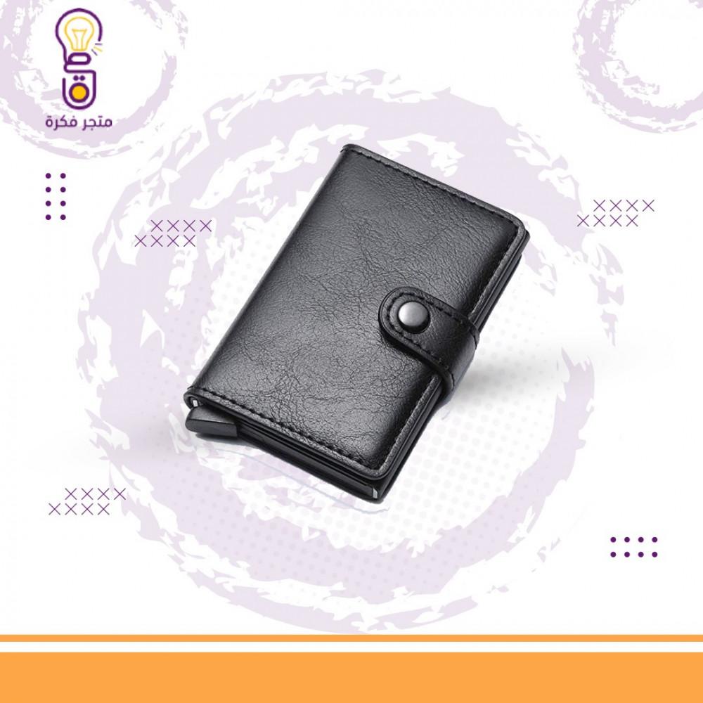 محفظة رجالية