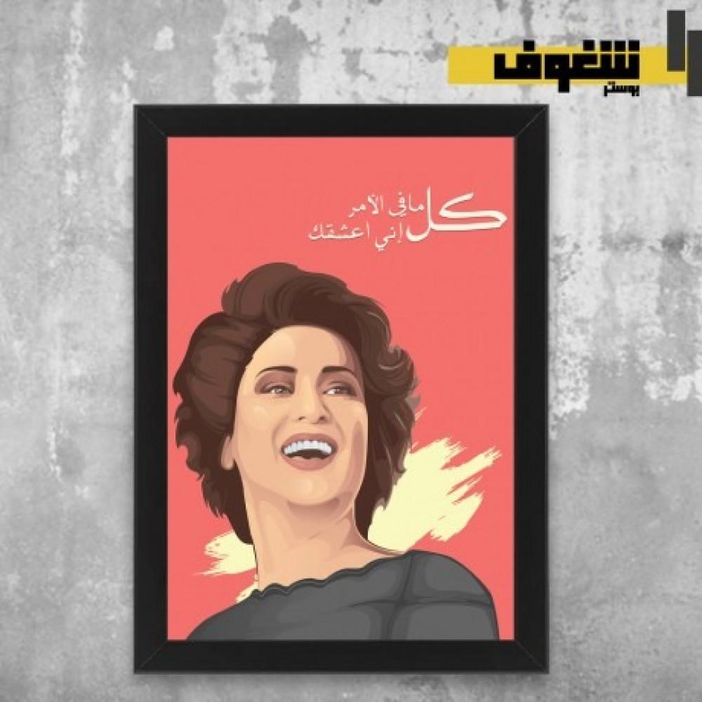 صورة نوال الكويتية