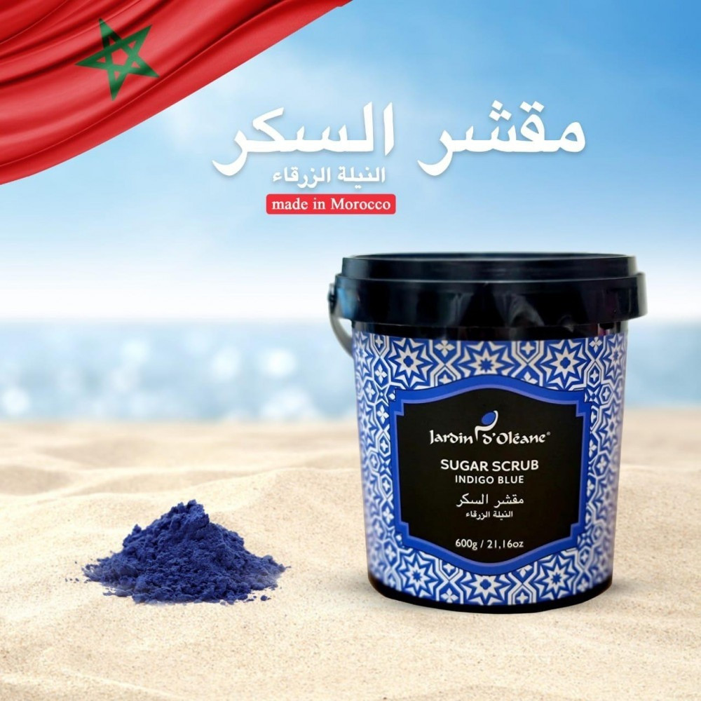 مقشر السكر بالنيلة الزرقاء من جاردن اوليان - 600 جم