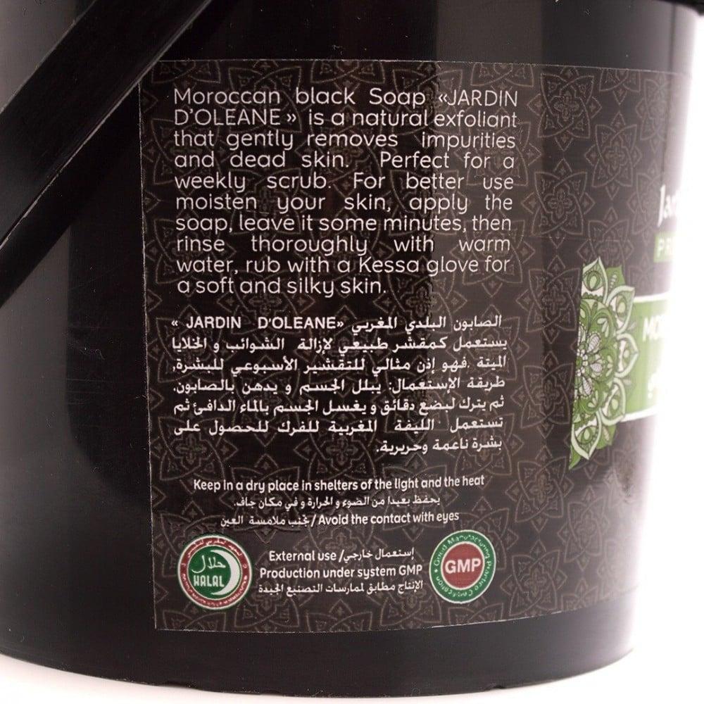 جاردن اوليان - الصابون البلدي المغربي بزيت الزيتون 500 جرام